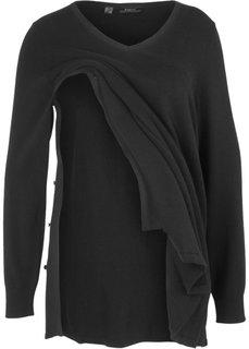 Для будущих и кормящих мам: пуловер (черный) Bonprix