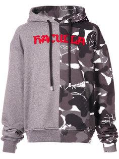 split camouflage hoodie Haculla