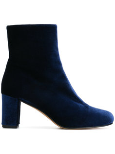 zipped ankle boots  Maryam Nassir Zadeh