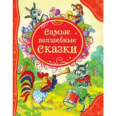 """Сборник """"Самые волшебные сказки"""" Росмэн"""