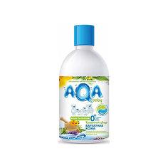 """Травяной сбор для купания малышей """"Бархатная кожа"""", AQA baby, 300 мл"""
