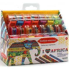 """""""Я люблю Африку"""" Большой набор для творчества с клейкими ленточками. Чудо творчество"""