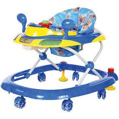 Ходунки Baby Care Prix, синий