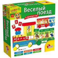 """Обучающая игра """"Веселый поезд"""", Lisciani"""