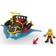 Набор Капитан Немо и скат Captain Nemo & Stingray, Fisher Price, Imaginext Mattel