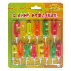 MC Свечи-буквы неоновые С Днем Рождения с держателями 4см Патибум