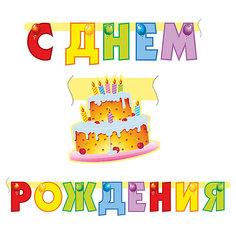 PR Гирлянда буквы С Днем Рождения Торт 200 см Procos