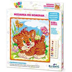 """BABY GAMES Мозаика по номерам """"Тигренок и Бабочка"""" арт.03123 Origami"""