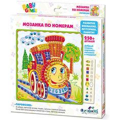 "BABY GAMES Мозаика по номерам ""Паровозик""  арт. 03307 Origami"