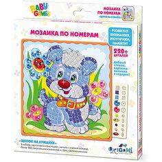 "BABY GAMES Мозаика по номерам ""Щенок на лужайке""  арт. 03310 Origami"
