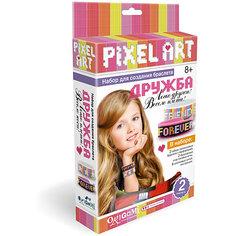 """К.PixelArt™ Набор для создания браслетов """"Дружба"""" в коробке, 2 браслета.  Арт. 02434 Origami"""