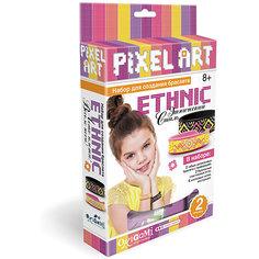 """К.PixelArt™ Набор для создания браслетов """"Ethnic"""" в коробке, 2 браслета.  Арт. 02435 Origami"""