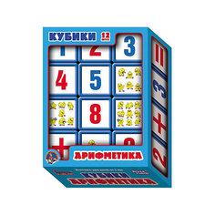 """Выдувка. Кубики с бортиком """"Арифметика"""" 12 эл (5,5 см) Десятое королевство"""