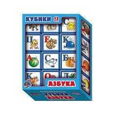 """Выдувка. Кубики с бортиком """"Азбука"""" 12 эл (5,5 см) Десятое королевство"""