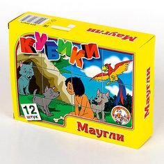 """Кубики """"Маугли"""" (без обклейки) 12 шт Десятое королевство"""