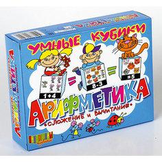 """Кубики """"Арифметика. Сложение и вычитание"""" (без обклейки) 12 шт Десятое королевство"""