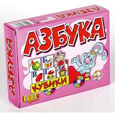 """Кубики """"Азбука"""" (без обклейки) 12 шт Десятое королевство"""