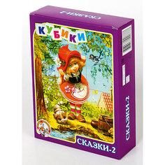 """Кубики """"Сказки-2"""" (без обклейки) 12 шт Десятое королевство"""