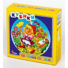 """Кубики """"Цветные сказки-4"""" (без обклейки) 9 шт Десятое королевство"""