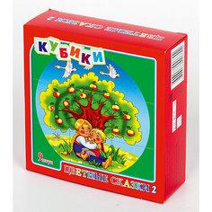 """Кубики """"Цветные сказки-2"""" (без обклейки) 9 шт Десятое королевство"""