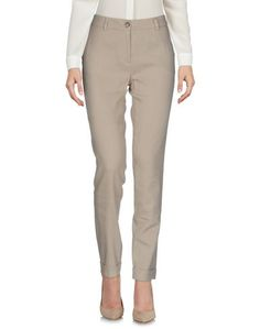 Повседневные брюки Bruno Manetti