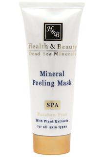 Минеральная маска-пилинг Health&Beauty Health&Beauty