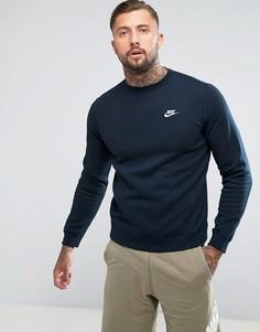 Темно-синий свитшот с галочкой Nike Club 804340-451 - Темно-синий