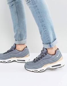 Серые кроссовки Nike Air Max 95 Premium 538416-009 - Серый