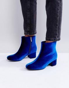 Ботильоны на среднем каблуке Truffle Collection - Синий
