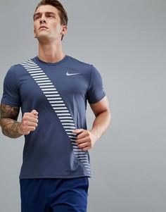 Синяя футболка Nike Running Breathe Rapid 858155-471 - Синий