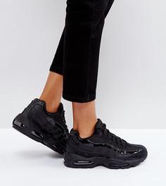Черные кроссовки Nike Air Max 95 - Черный