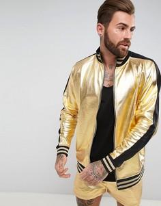 Золотистая спортивная куртка свободного кроя с эффектом металлик ASOS - Золотой