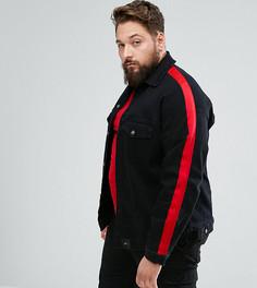 Черная джинсовая оверсайз-куртка с красными полосками Sixth June PLUS - Черный