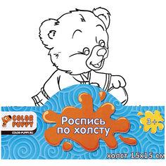 """Роспись по холсту """"Медвежонок"""" 15*15см Color Puppy"""