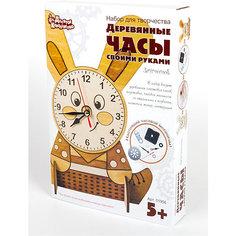 Набор для творчества. Деревянные часы своими руками. Зайчонок Десятое королевство