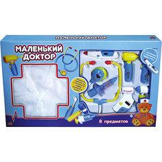 """Игровой набор Abtoys """"Маленький доктор"""" с халатом, 8 предметов"""