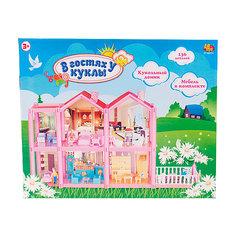 """Кукольный дом Abtoys """"В гостях у куклы"""" с мебелью и человечками, 136 деталей"""