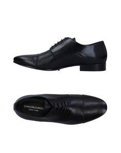 Обувь на шнурках Giancarlo Moda