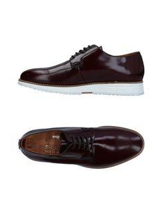 Обувь на шнурках Shuga