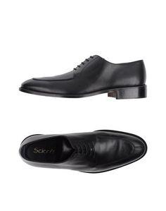 Обувь на шнурках Scicco