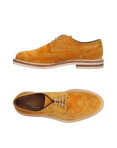 Обувь на шнурках Montezemolo