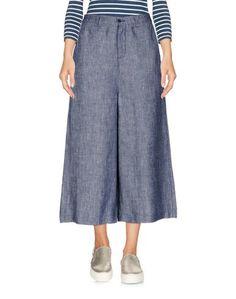 Джинсовые брюки-капри 120% Lino