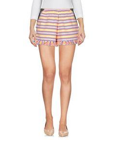 Повседневные шорты Forte Couture