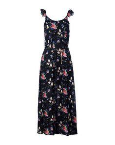 Длинное платье Cutie