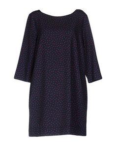 Короткое платье Hope Collection