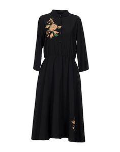 Платье до колена Poustovit