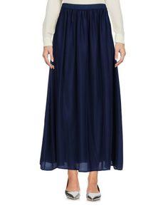 Длинная юбка Rossopuro