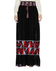 Длинная юбка Laneus
