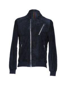 Куртка Daniele Alessandrini Homme