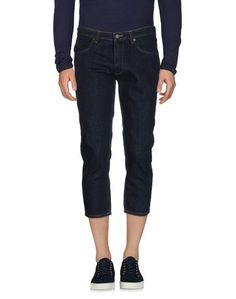Джинсовые брюки-капри 26.7 Twentysixseven